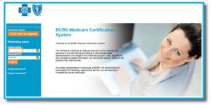 Certification log in screen shot